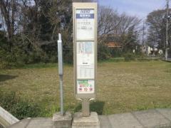 「稲荷神社(府中市)」バス停留所