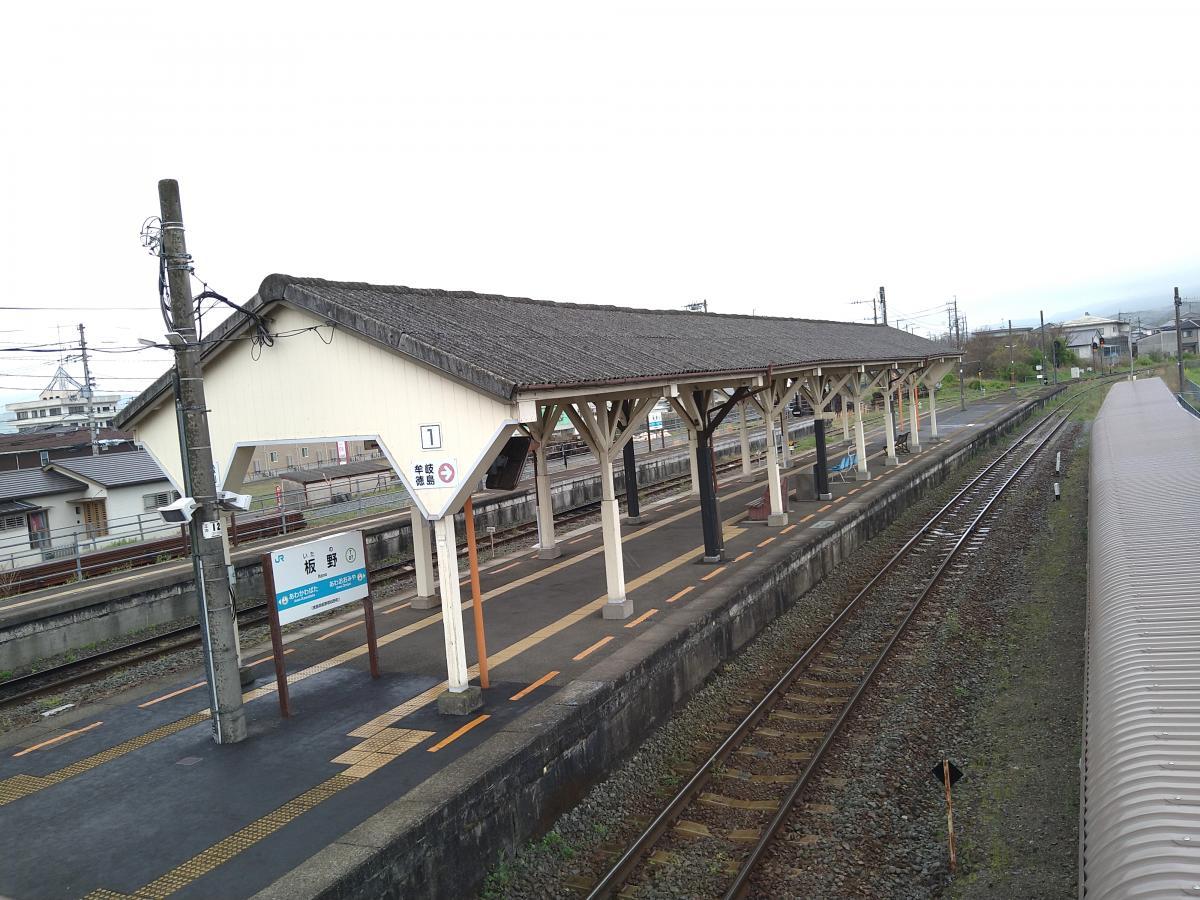 JR板野駅