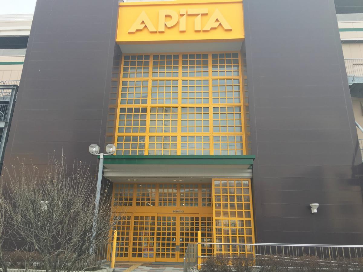 刈谷 アピタ