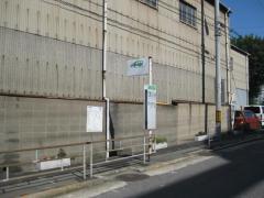 「竹島二丁目」バス停留所