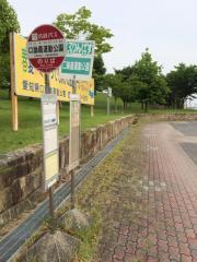 「口論義運動公園」バス停留所