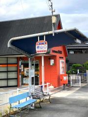 「横山口」バス停留所