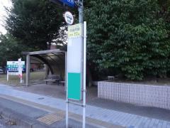 「米子市役所前」バス停留所