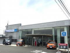 日産サティオ高知西店