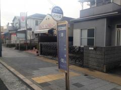 「津知」バス停留所