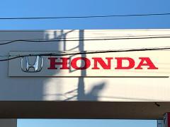 Honda Cars 茨城西水戸南店