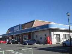 AOKI 高崎本店