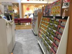 JTBイオンモールりんくう泉南店