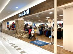 mont-bell 鈴鹿店