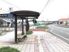 「向陽の里」バス停留所