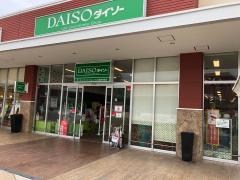 ザ・ダイソー ザ・マーケットプレイス川越的場店
