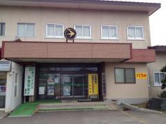 蓬田村役場