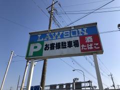 ローソン 潮来須賀南店