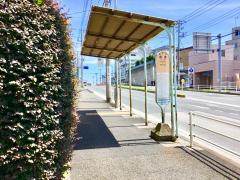 「踊場」バス停留所