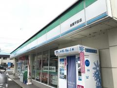 ファミリーマート 岩国平田店