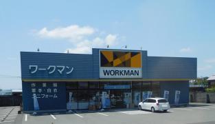 ワークマン 田辺店