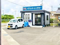 バジェットレンタカー新青森駅前店