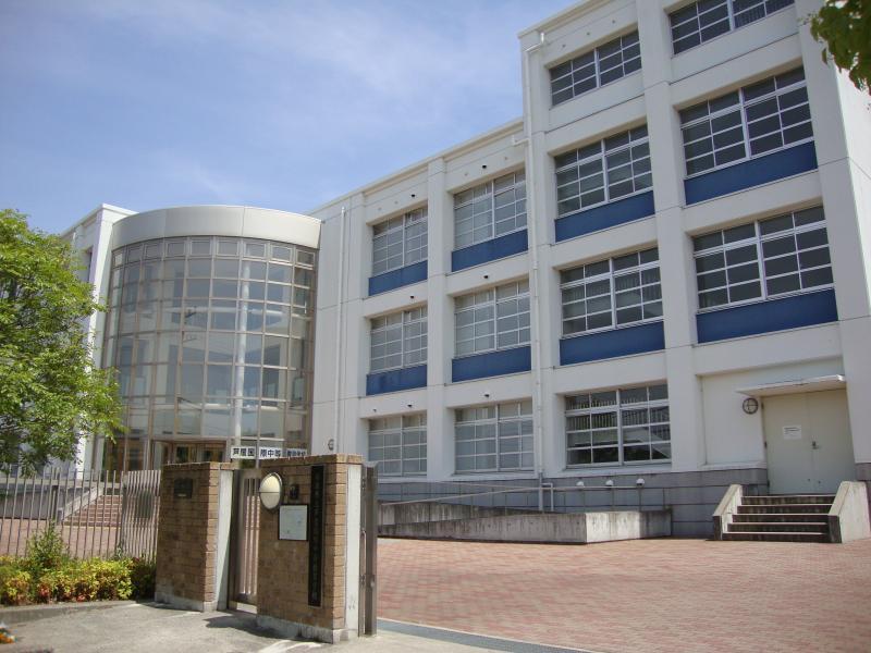 「芦屋国際中等教育学校」の画像検索結果