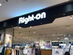 ライトオン アピタ金沢文庫店