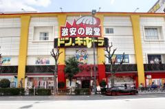 ドン・キホーテ パウ上本町店