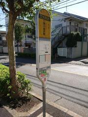 「三光院前」バス停留所