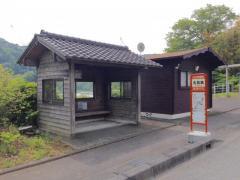 「矢熊橋」バス停留所