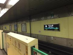 北24条駅