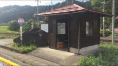 「三ツ岩」バス停留所