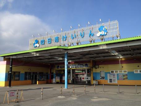 Image result for 四日市競輪場