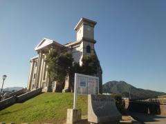 植野記念美術館