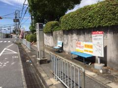 「伏尾」バス停留所