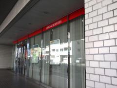 岡三証券株式会社 浜松支店