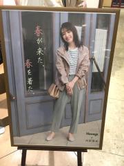 ハニーズ イオン高松東店