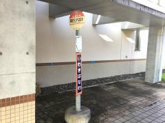 「湯遊ランドはなわ」バス停留所