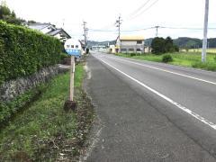 「宍喰野」バス停留所