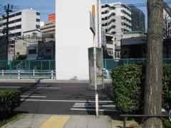「吉野二丁目」バス停留所