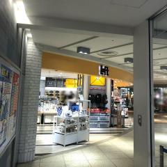 東京ソラマチロフト