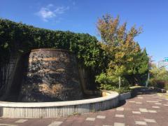 鳴子中央公園