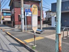 「南農協前」バス停留所