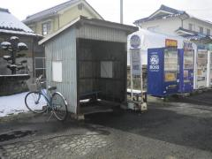 「北屋島」バス停留所