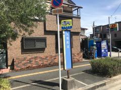 「大同町北」バス停留所