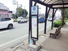 「松の本(熊本市)」バス停留所