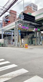 四つ橋入口(IC)