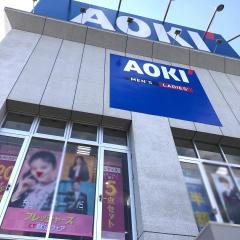 AOKI 熊本保田窪本店