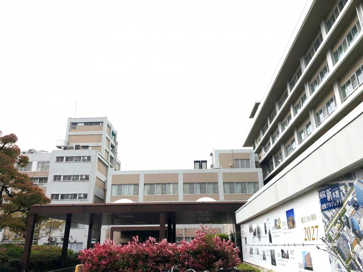 附属 病院 医科 大学 大阪