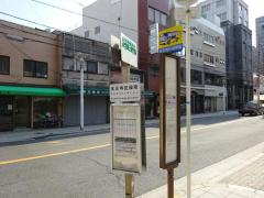 「天王寺区役所前」バス停留所