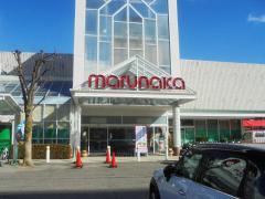 マルナカ 琴平店
