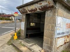 「月の輪」バス停留所