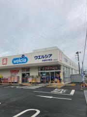 ウエルシア 邑楽町中野店