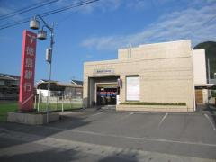 徳島銀行貞光支店